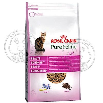 法國皇家PureFeline《亮毛四物補》貓飼料-3kg