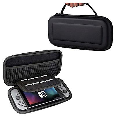 Nintendo任天堂Switch專用 耐衝擊主機手提硬殼收納保護包
