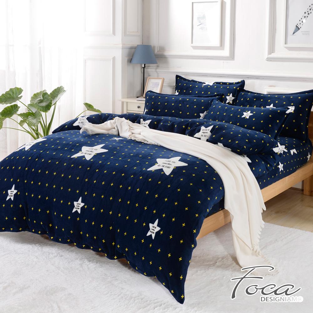 FOCA幸運星   單人舖棉床包-極緻保暖法萊絨三件式兩用毯被套厚包組