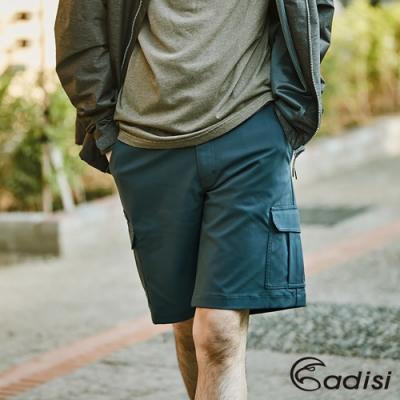 ADISI 男彈性耐磨復古吸排六袋短褲AP1911010