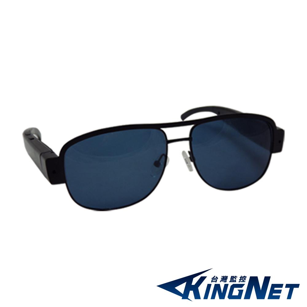 KINGNET 偽裝型太陽眼鏡 墨鏡 微型針孔密錄器 HD 1080P