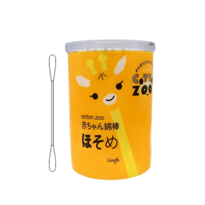 【COTTON ZOO】 超細嬰幼兒專用棉棒 (200支入)