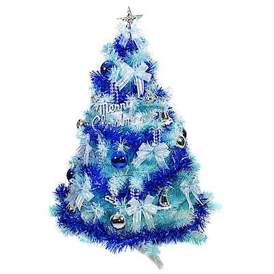 摩達客 3尺(90cm)豪華版冰藍色聖誕樹(銀藍系配件組)(不含燈)
