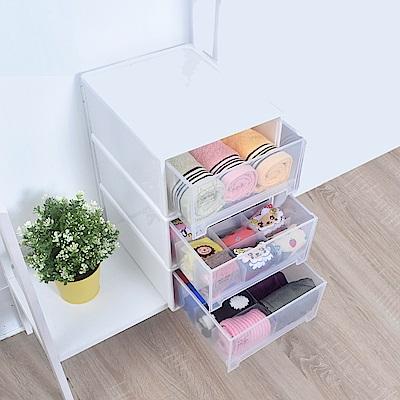 凱堡 抽屜式衣物內衣收納盒白 3入組(1格+10格+15格)