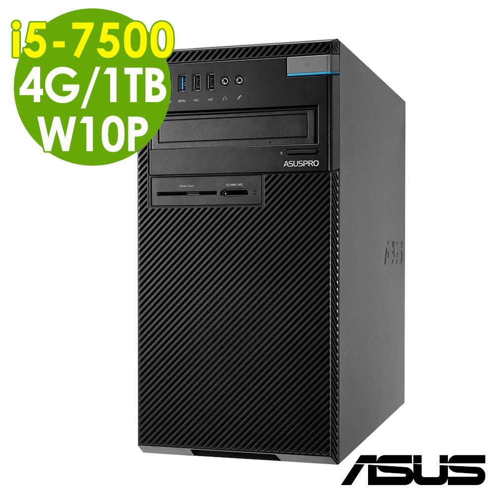ASUS D630 i5-7500/4G/1TB/W10P