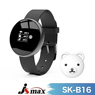 【JSmax】SK-B16智慧物聯IOT運動健康管理手錶