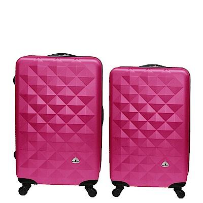 Bear Box 立體菱格晶鑽系列經典二件組24吋20吋 輕硬殼旅行箱行李箱-桃紅色