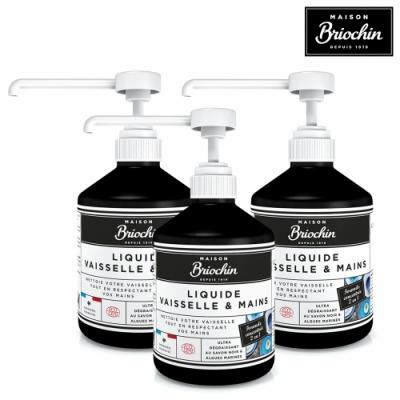 Maison Briochin 黑牌碧歐馨 護手洗碗精 500ml 超值3件組