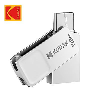 【Kodak】USB3.1 micro-USB 128GB OTG金屬旋轉兩用碟K223B
