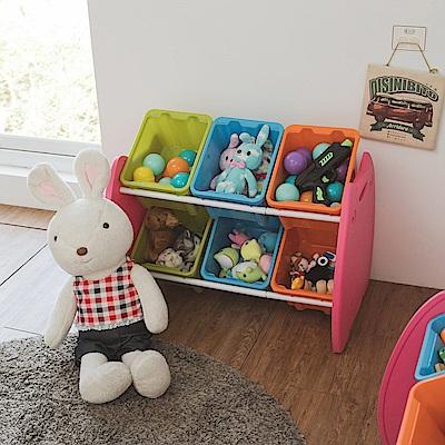 完美主義 六格玩具收納櫃/塑膠櫃/收納箱/收納架