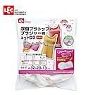 日本LEC Bra背心&內衣厚型洗衣袋(大)