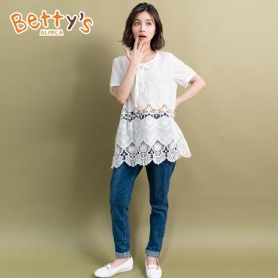 betty's貝蒂思 側邊設計款牛仔長褲(深藍)