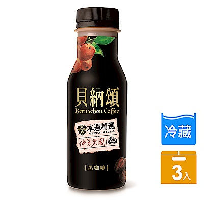 貝納頌 咖啡(本週精選黑咖啡)290mlx3入