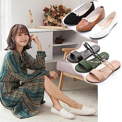 [時時樂限定]River&Moon舒適百搭休閒涼拖鞋 均一價