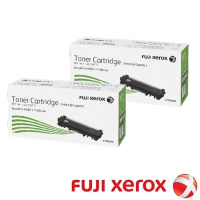 FujiXerox 黑白285系列原廠高容量黑色碳粉匣CT202878 2入組