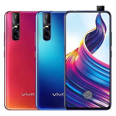 VIVO V15 Pro (8GB/128GB) 6.39吋 全屏升降前置鏡頭