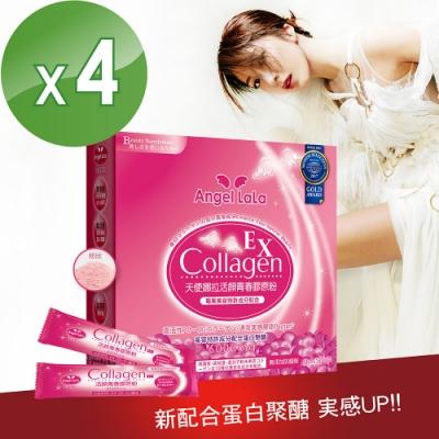 Angel LaLa EX活顏膠原粉 莓果風味 日本專利蛋白聚醣 (15包/盒x4盒)