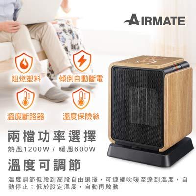 AIRMATE艾美特陶瓷式可擺頭電暖器HP12103