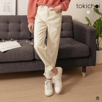 東京著衣 韓妞推薦顯瘦修長假口袋造型牛仔長褲-M.L.XL