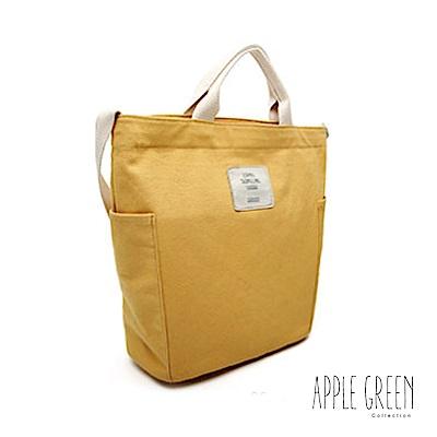 Apple Green 學院兩用帆布包(黃)