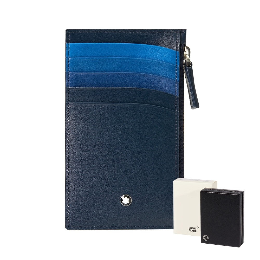 MONTBLANC 萬寶龍 大師傑作 (大班) 5卡拉鏈零錢包 (漸層藍126217) -新上架