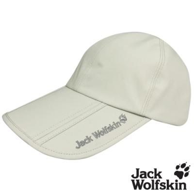 【Jack wolfskin 飛狼】Porelle 素色防水透氣可摺收三折帽 棒球帽『淺灰』