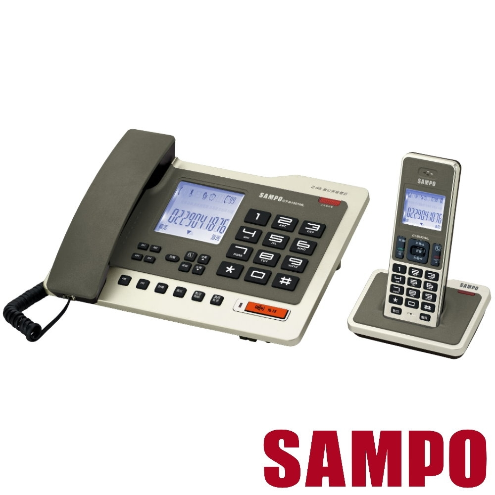 聲寶SAMPO 2.4G 數位子母無線電話 CT-B1301ML product image 1