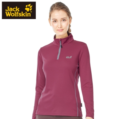【Jack wolfskin 飛狼】女 竹碳溫控 拉鍊式立領長袖排汗衣 T桖『紫紅』