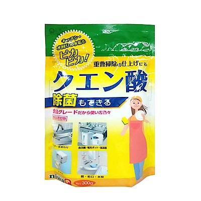 檸檬酸清潔粉(300g)