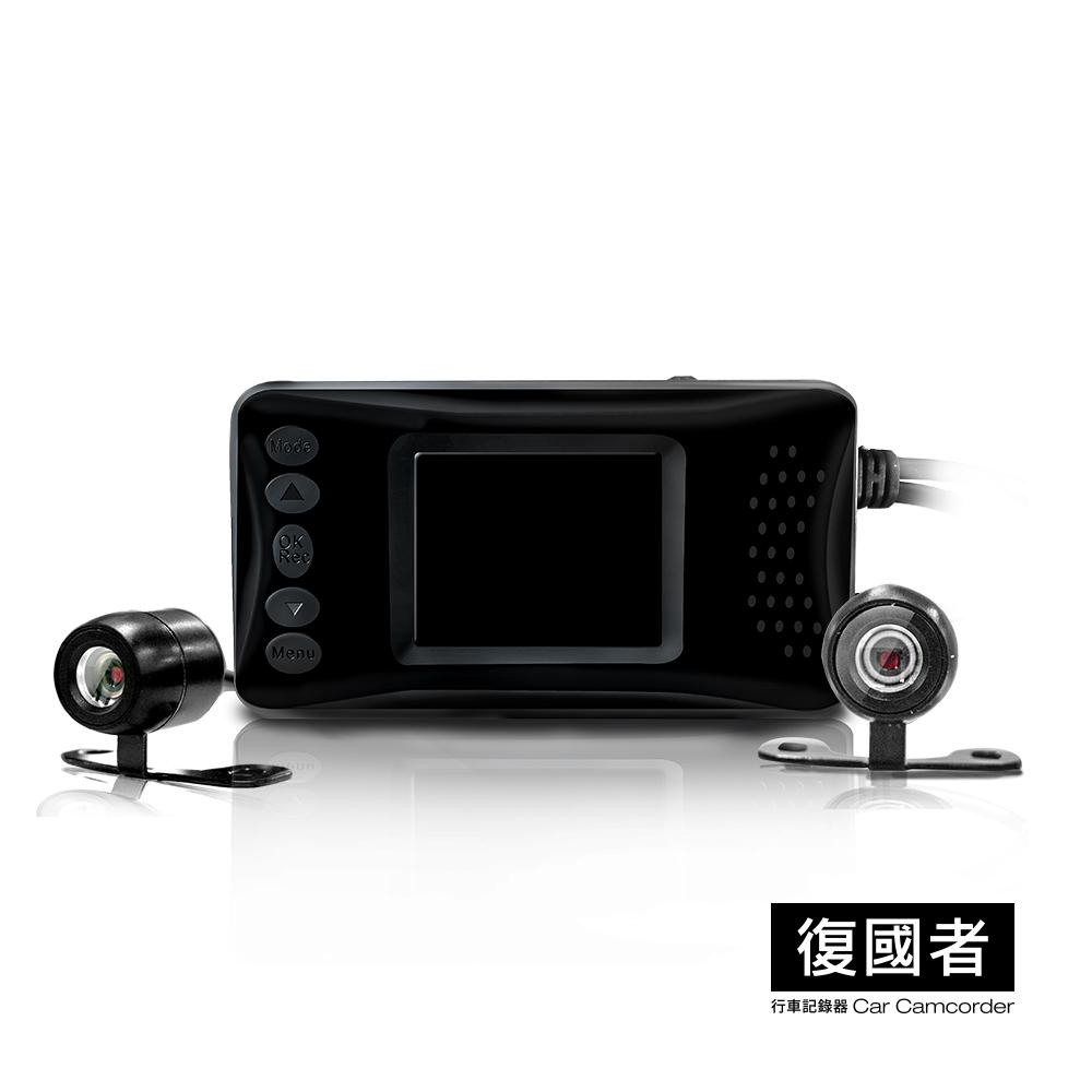 復國者 DR600 HD 雙鏡頭 防水防塵 高畫質機車行車記錄器 @ Y!購物