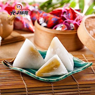 北斗麻糬 榴槤冰心粽(8粒/盒,共二盒)
