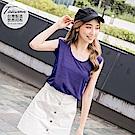台灣品質.世界同布~美背設計鏤空橫條紋透氣運動上衣-OB大尺碼