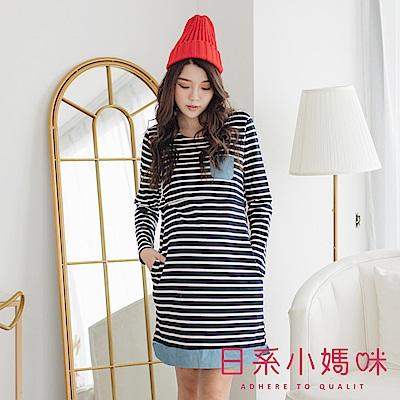 日系小媽咪孕婦裝-哺乳衣~海軍風配色橫條洋裝 F、XL (共二色)