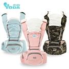 【YoDa】全配花色透氣儲物座椅式揹帶/揹巾(共3色可選)