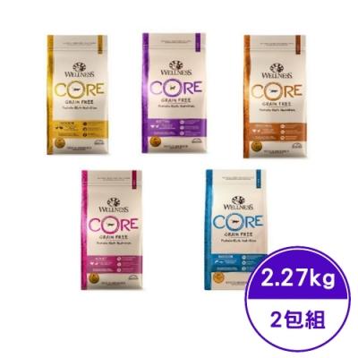 WELLNESS寵物健康-CORE無穀貓食譜系列 5LBS/2.27KG (2包組) (贈 全家禮卷100元)