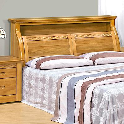 Bernice-布森卡5尺雙人實木收納床頭箱(不含床底)
