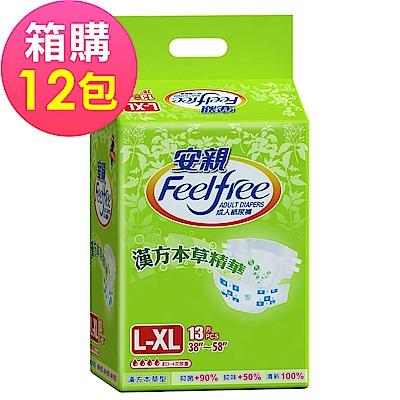 安親 漢方本草 成人紙尿褲L-XL號 (13片x6包) x2箱