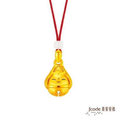J code真愛密碼金飾 大甲媽好鈴驗觀音黃金墜子-立體硬金款 送項鍊