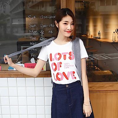 台灣製造.配色英文字母燙印高含棉圓領T恤.2色-OB大尺碼