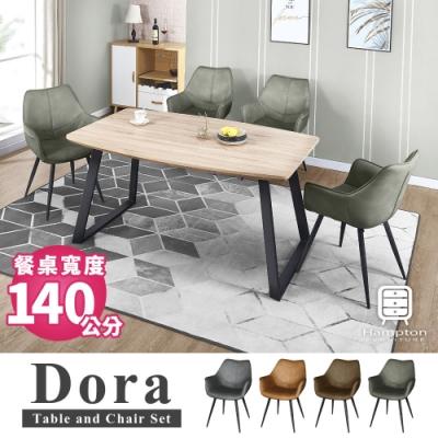 Hampton朵拉皮面白橡木餐桌椅組-1桌4椅-4色可選-140x80x74cm