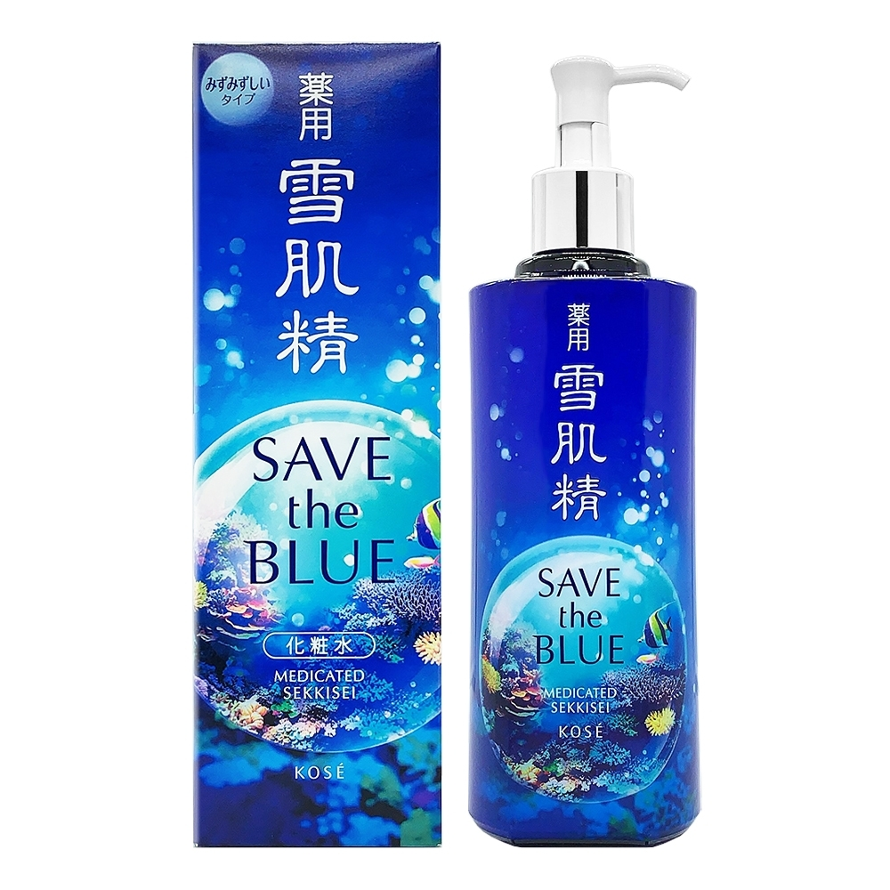 高絲 藥用雪肌精(SAVE the BLUE守護海洋版) 500ml product image 1