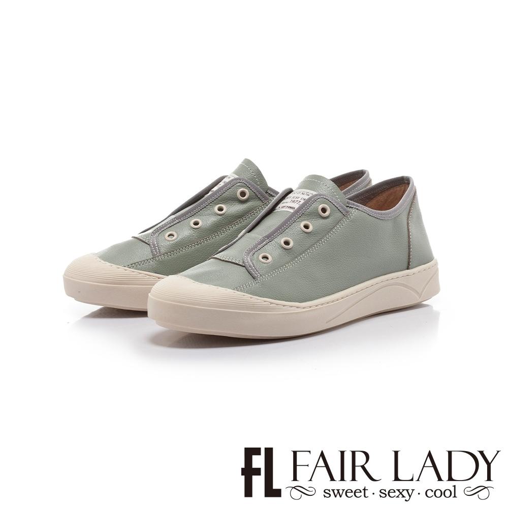 FAIR LADY 軟實力  簡約撞色厚底小圓頭休閒鞋 蔓綠