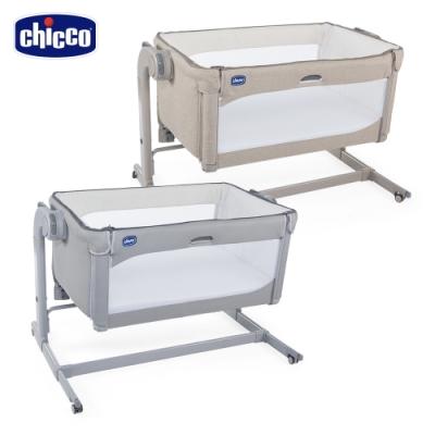chicco-Next 2 Me Magic多功能親密安撫嬰兒床邊床(多色)