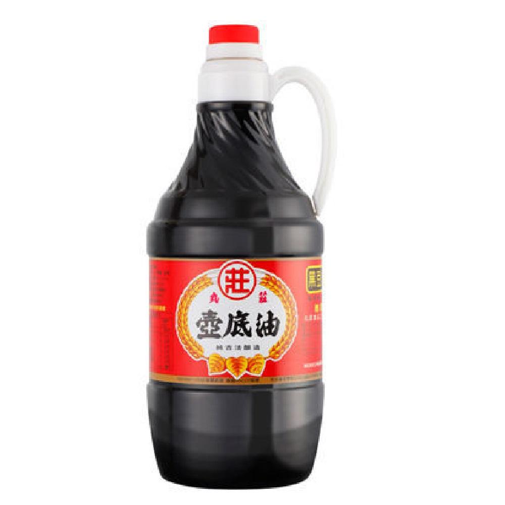 丸莊‧壺底油(共二瓶)