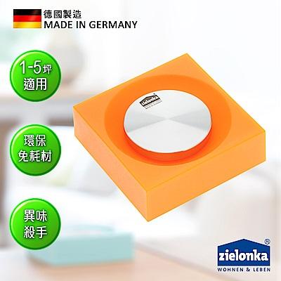 德國潔靈康 zielonka 小經典空氣清淨器(橘色)