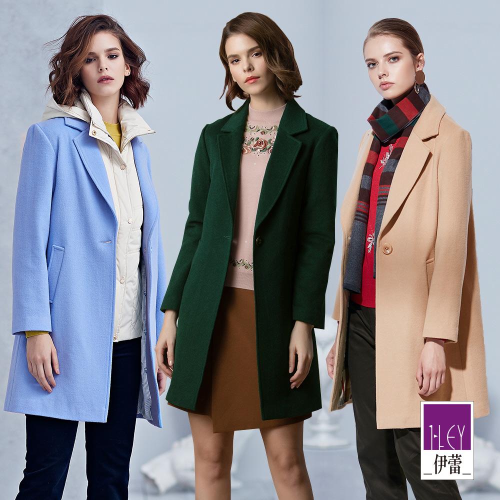 ILEY伊蕾 單釦造型純羊毛長版大衣(可/水/綠)