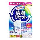 廚房專用排水口泡沫清潔劑(80g)