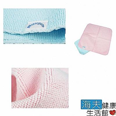 海夫 MICROPURE 抗菌 吸水 吸油 手帕 日本製 超細纖維 (雙包裝)