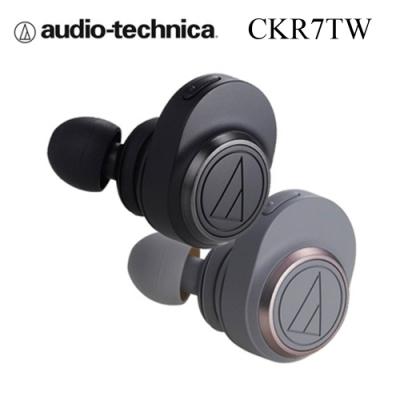 鐵三角 ATH-CKR7TW 真無線藍牙耳機 15HR續航力 2色 可選