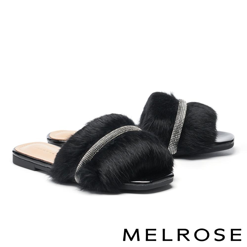 拖鞋 MELROSE 奢華時尚兔毛鑽條平底拖鞋-黑